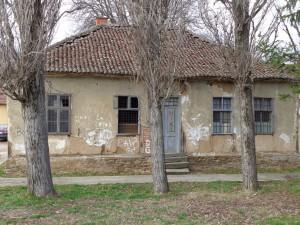Прва зграда